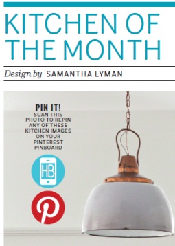 The June issue of House Beautiful will help readers post images to Pinterest.