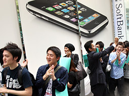 Apple launched the iPhone 3G on July 11 in 21 countries, including its first Asian markets.