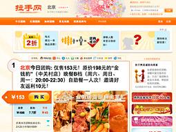 Groupon clone Lashou.com operates in more than 100 cities around China.