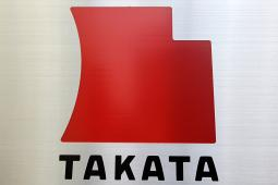 The Takata Corp. logo is displayed outside the company's headquarters in Tokyo.