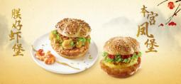 New burgers from McDonald's
