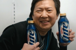 Miller Lite is rolling out a plethora of ads starring celebrities, like Ken Jeong.