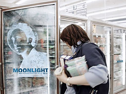 The frosty images are just the latest of a series of CBS promotions related to food shopping and eating.