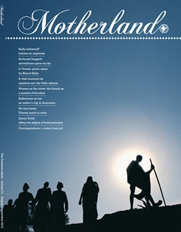 The first issue of Motherland follows the theme of freedom.