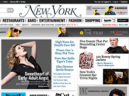 New York magazine won the Ellie for general excellence in digital media.