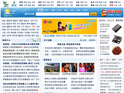Tencent's QQ.com is China's most popular site, attracting 133.8 million unique visitors in August 2009, according to eMarketer.