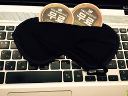 The sleep mask had two coupons for free coffee inside.