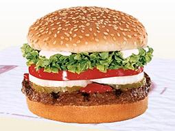 Burger King's flagship Whopper Jr. sandwich.
