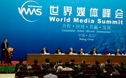 The summit was organized and covered by China's state-run Xinhua News Agency, a Communist Party mouthpiece.