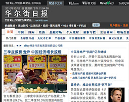 WSJ's Chinese-language website is still accessible outside China.