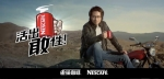 Brands Like Nescafe Are Tapping Rebellious Figures in China