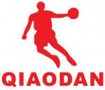 The Qiaodan logo.
