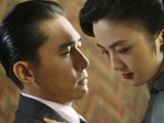 What Fuels Ang Lee's 'Lust' in America?