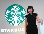 Can Starbucks Make China Love Joe?