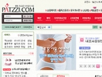Korean Publisher Leads Way for Magazines to Flourish in Digital Age