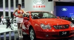 Taking a Spin Around China Auto Show