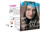 With Rouge, Procter & Gamble Is the Latest Print-Media Owner