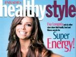 Supplements a Bright Spot for Newsprint
