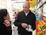 Unilever Puts in Face Time With the Chinese Consumer