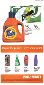 Wal-Mart's promos mention gas prices.