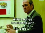 In Tokyo, Convenience Stores Are Full of Marketing Gems, and Tommy Lee Jones Is Boss