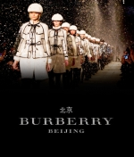 Burberry Builds Success With China's Luxury Consumers