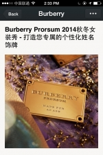 A customized plaque from Burberry