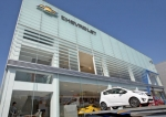 Chevrolet Around the World: GM Takes the Bow Tie Global