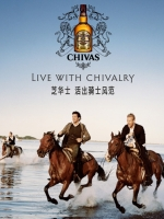 Chivalry was a difficult concept to promote in China.