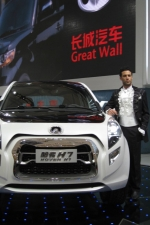 Local Models Steal the Spotlight at 2009 Shanghai Auto Show