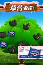 Kraft turned to digital media to market Oreos in China.