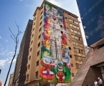 GE Gallery Launches in Billboard-Free Sao Paulo