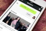 Burberry: WeChat A/W14 Show Experience