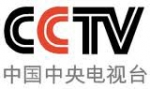 Chinese State TV Giant Sells $1.5B In Annual Ad Auction