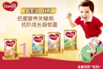 China to Shut One-Third of Infant Formula Producers Amid Product Safety Fears