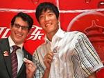 Update on the 2008 Beijing Olympics Marketing Frenzy