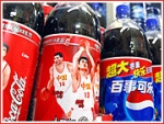 New Faces at Coke, Pepsi in China Signal Emphasis on Digital Media