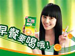 Huiyuan is the largest marketer of pure fruit juice in China.