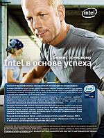 The Intel campaign is geared toward small and medium business directors.