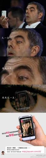 Weibo Olympics