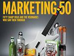 Marketing 50