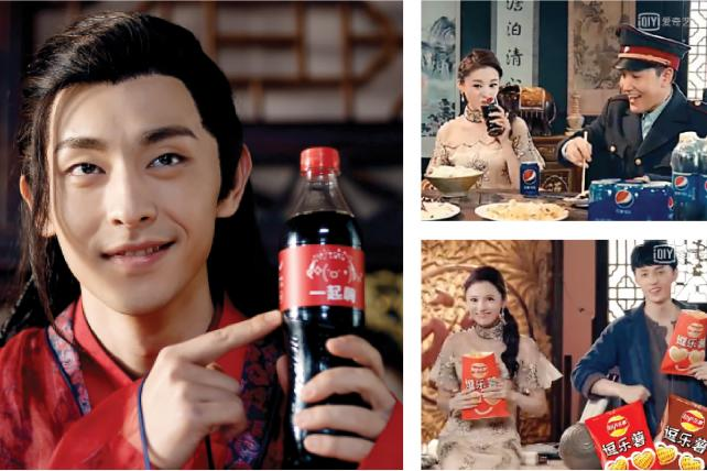 (Clockwise from l.) A character in 'Princess Agents,' set long ago, holds up a modern-day Coke bottle; and Pepsi and Lay's get ads in 'Mystic Nine.'