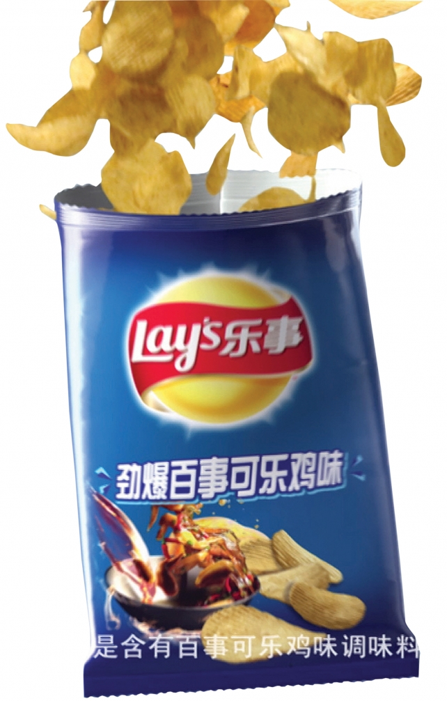 Chicken-and-Pepsi Chips?! Cola Brand and Lays Team Up for Snack Flavor in China