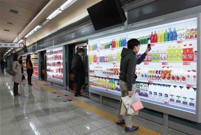Homeplus: Subway Virtual Store -- Best of 2011 IX #1