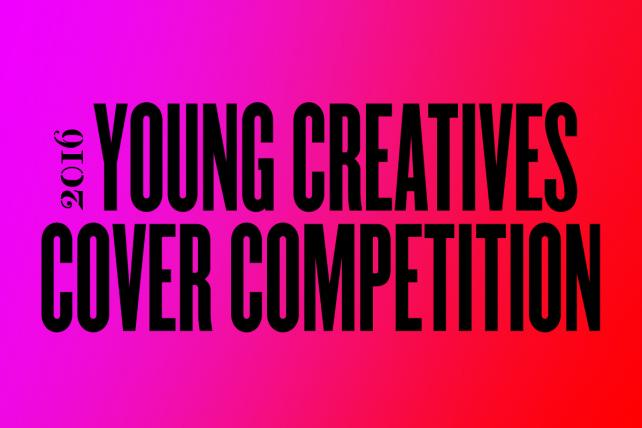 Final Deadline for Young Creatives: Enter Ad Age's 2016 Cover Contest by May 5