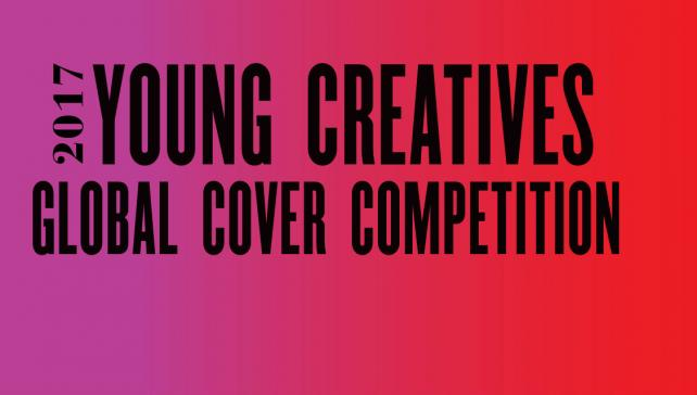Young Creatives: Finish Your Entries for Ad Age's Global Cover Contest Now!