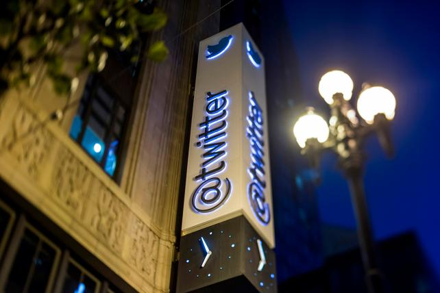 Twitter headquarters in San Francisco.