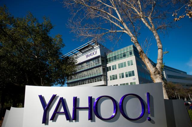 Poll: Will Verizon's Yahoo-AOL Combination Change Online Advertising?
