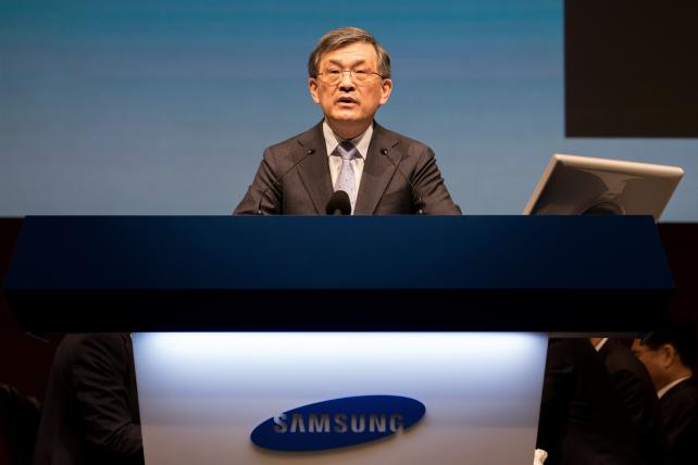 Samsung Electronics Vice-Chairman Kwon Oh-hyun at the company's General Shareholders Meeting on Friday, March 24, 2017.