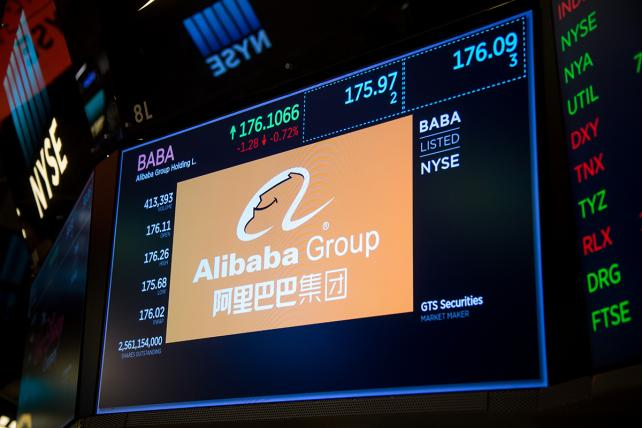 Alibaba Quarterly Revenue Surges 61% As It Pushes Ahead With 'New Retail' Strategy